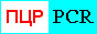 PCR-RUS